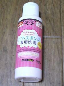 DAISO JAPAN Puff & Brush Makeup Brush cleaner cleanser Detergent for Sponge F/S