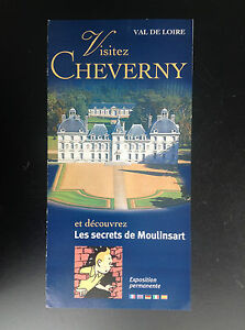 Brochure-Tintin-exposition-Chateau-de-Cheverny-TBE
