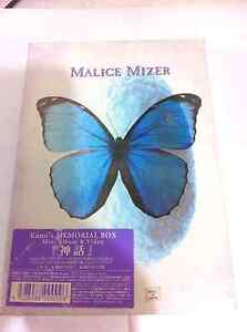 CD+VHS MALICE MIZER Shinwa Kami's MEMORIAL BOX MMCD-009