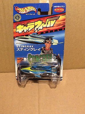 "Rare Bandai Hot Whell Charawheels Stingray "" Stapled """
