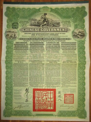 CHINA Russia 1913 Reorganisation Loan £20 green +coupons - with NANKING STAMP