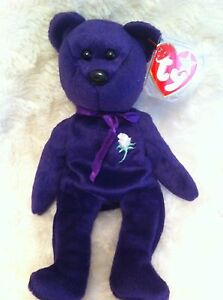 Ultra Rare 1997 TY Princess Diana Beanie  Baby Bear  - PE Pellets. 1st Edition