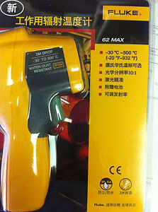 Fluke-62-Max-IR-Infrared-Digital-Thermometer-Laser-Gun-Backlit-w-Case-USA-Seller