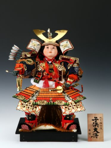 Beautiful Japanese Samurai Doll -The Little General- Bow and Arrows 56cm