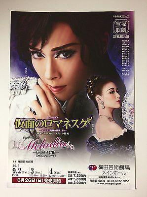 Kamen no Romanesque 2016 Osaka  Takarazuka  From Japanese Musical Handbill Flyer