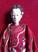 Antique Opera Doll