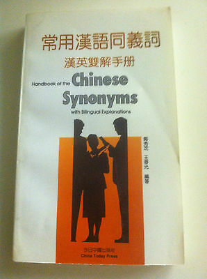Handbook Of The Chinese Synonyms With Bilingual Explanations  Store 3204