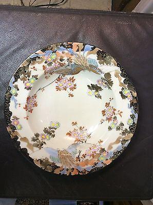 Early 1900's Japanese Kutani-ware Kashiki DESSERT BOWL Flower Bird pattern