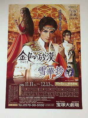 Konjiki no sabaku 2016 Takarazuka  From Japanese Musical Handbill Flyer