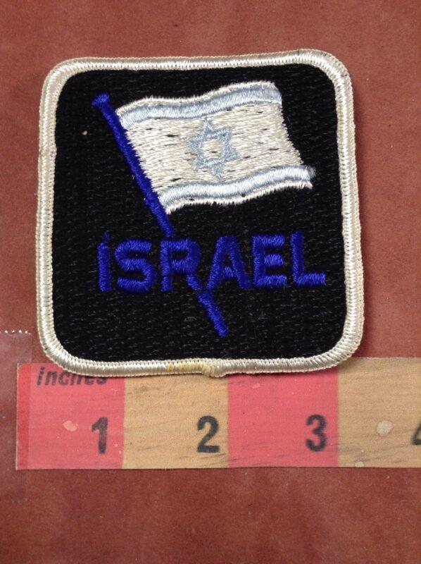 Vtg Mesh Back ISRAEL Israeli Flag Middle East Jacket Patch Souvenir 69A