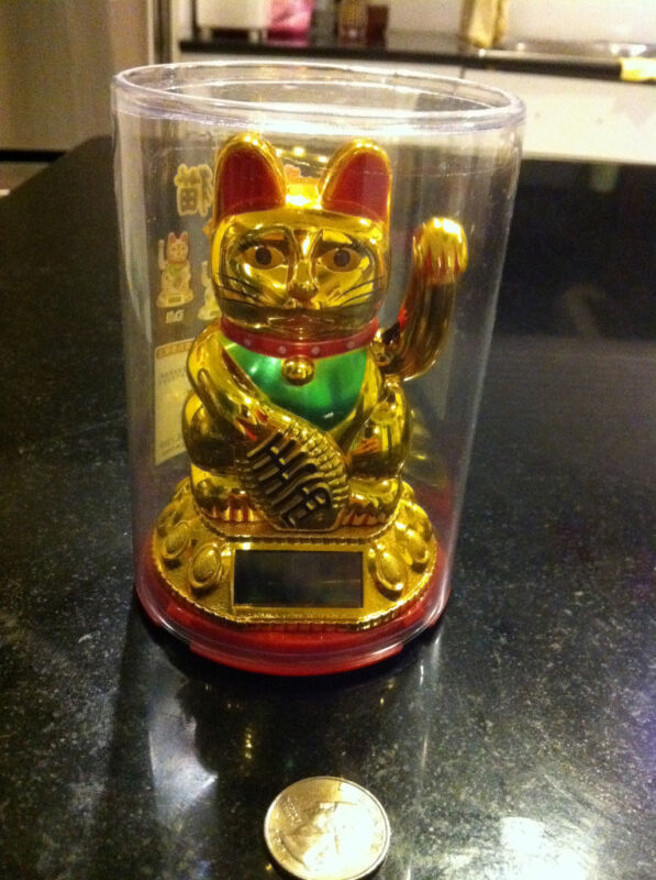"""8""""Japanese Waving Lucky Cat -(Solar Powered Batteries Not Required!)"""