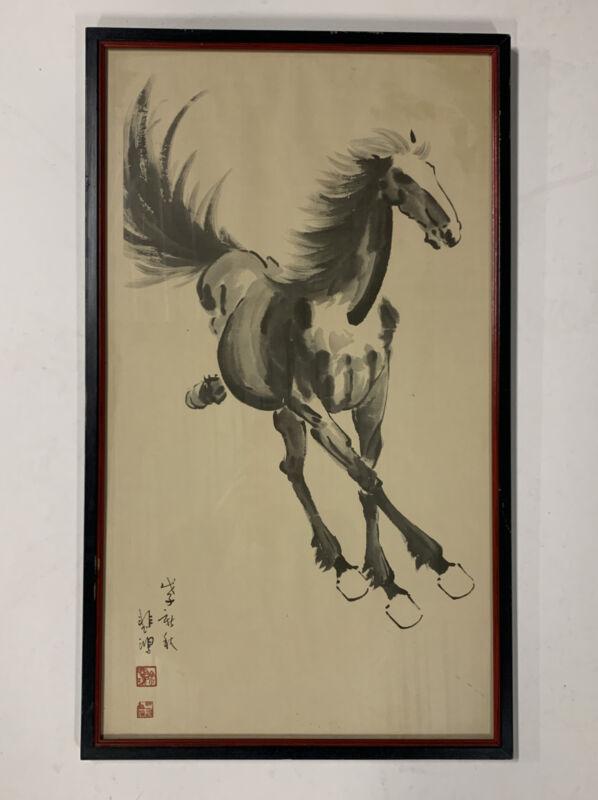 Vintage Xu Beihong Framed Print Chinese art Horse Art