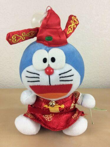 """Doraemon 9"""" Plush Wearing Red Robe and Hat, Japanese Manga / Anime (2005)"""