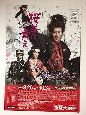 Oukani Mae Samurai The FINAL Takarazuka  From Japanese Musical Handbill Flyer