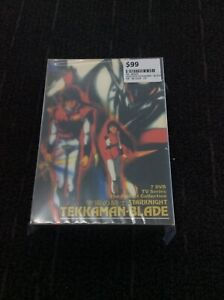 82225 - Starnight Tekkaman-Blade The Perfect Collection Box 1&2 Frankston Frankston Area Preview