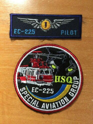 2 UKRAINE PATCH FIRE RESCUE HELICOPTER AVIATION GROUP EC-225 - ORIGINAL