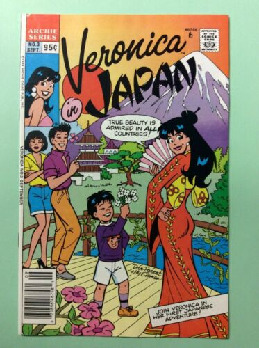 Veronica in Japan #3 (Archie Series Comics) News stand edition