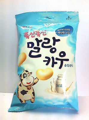 LOTTE Malang Cow Soft Chewing Candy Korean Caramel Fresh Milk Marshmallow 63g