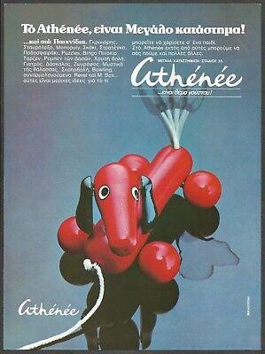 ATHENEE Big Stores in Athens - ΜΕΓΑΛΑ ΚΑΤΑΣΤΗΜΑΤΑ - 1977 Vintage  Print (Athens Department Store)