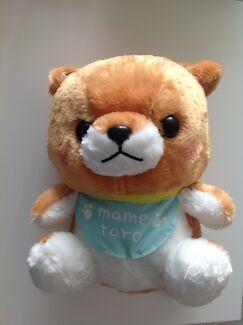 Plush Soft toy dog Mametaro Sankyoudai Amuse Japanese