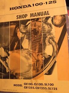 1971 Honda CB100 CL100 SL100 CB125 CD125 SL125 Shop Manual