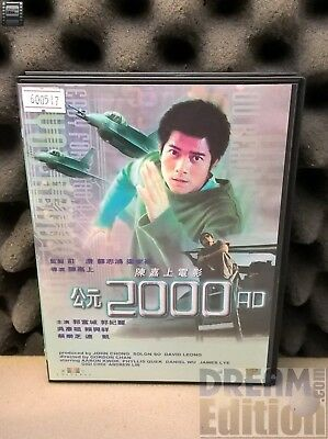 2000 AD [dir. Gordon Chan] (2000) HK Action Thriller [DEd]