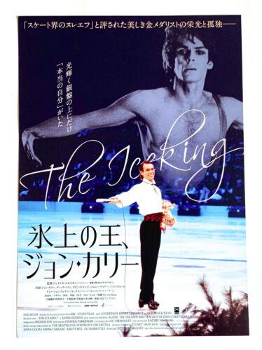 THE ICE KING JAPAN MOVIE FLYER CHIRASHI 2019 John Curry figure skating