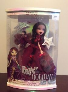 New Bratz Holiday Collector's Edition / Christmas Tree Ornament