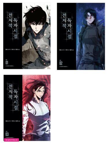 Omniscient Reader Vol 1 2 3 Set Korean Webtoon Book Naver Manga Manhwa Comics