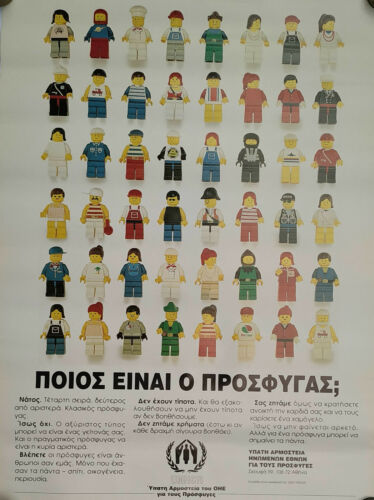 United Nations UNHCR Greece Origimal Poster *WHO IS THE REFUGGEE* in Greek