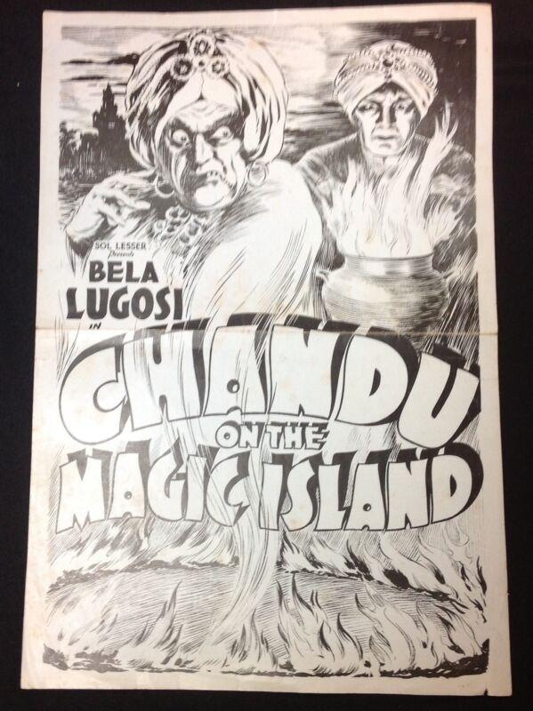 "1935 ""chandu on the Magic Island"" Movie Press book Bela Lugosi"
