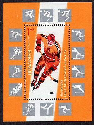 Bulgaria: Winter Olympic Games, Calgary; Ice Hockey mini sheet, unmounted mint