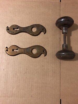 Antique / Vintage Metal Door Knob With Plates