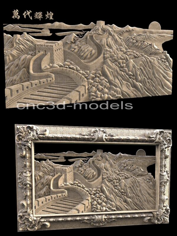 3D STL Models for CNC Router Engraver Carving Artcam Aspire Chinese wall 088