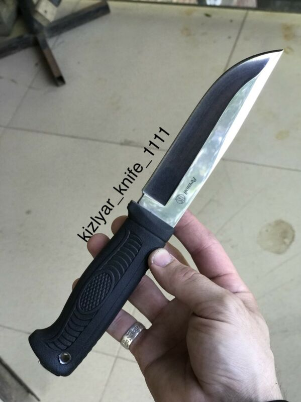 Kizlyar knife   River AUS8