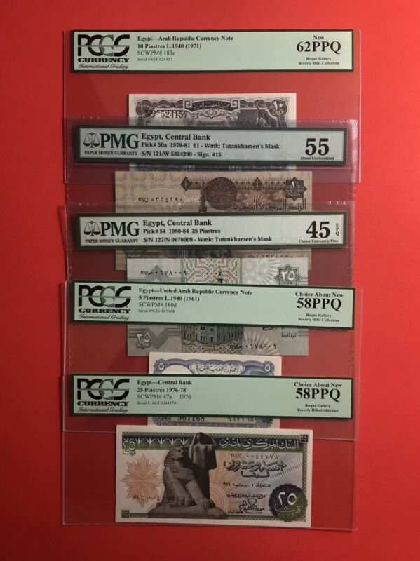 EGYPT-1940-1980 -5 BANKNOTES (5,10,25,100 PIASTRES ),GRADED BY PCGS&PMG 45-62.