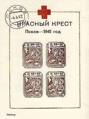 wwII Besetzung Russland Pleskau Block 3   gestempelt reprint, Fälschung