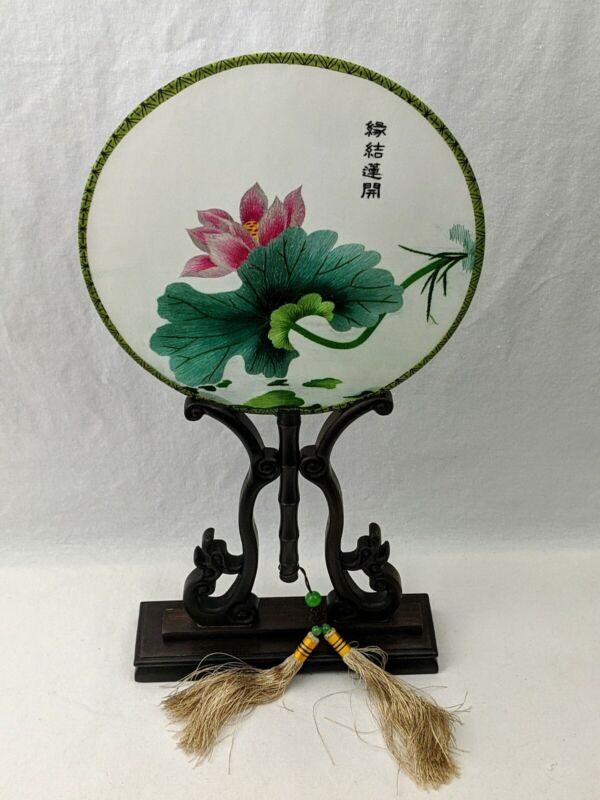 Chinese SuZhou Lotus Flower Silk Embroidery Fan with stand