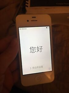 I phone 4 perfect condition