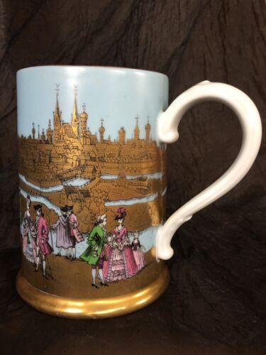 Augsburg Mug