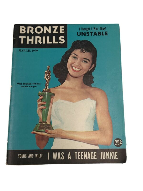 Bronze Thrills Magazine March 1959 Great Condition
