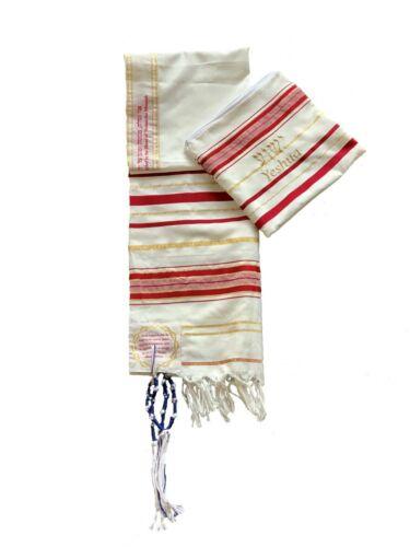 Blood of Yeshua Jesus Red Messianic Christian Prayer Shawl & Yeshua Tallit Bag