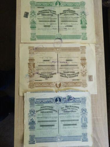 GREECE MICHALINOS MARITIME & COMMERCIAL FULL SET 1912
