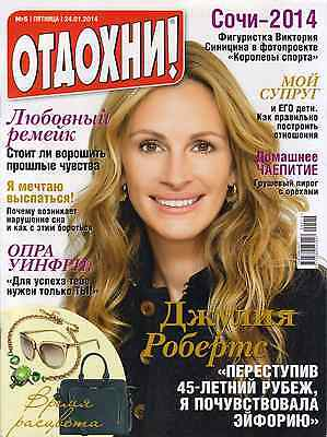 RUSSIAN OTDOHNI 24/01/14 JULIA ROBERTS VIKTORIA SINITSINA FILIPP KIRKOROV