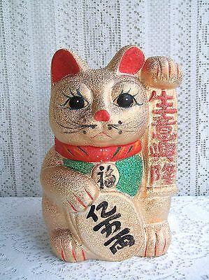 "****** 11"" M.V. TRADING BECKONING CERAMIC MANEKI NEKO LUCKY CAT ******"