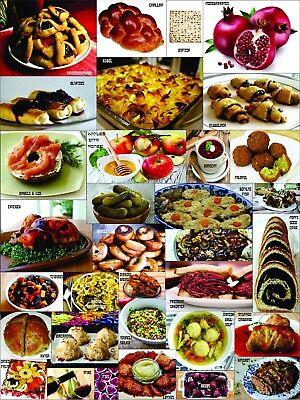 "Fay's Deli Jewish Food Fabric - 57""/58"" Wide"