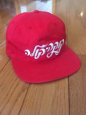 Vintage Canvas Coca Cola Snapback Hat Cap Adjustable Kith Supreme Coke