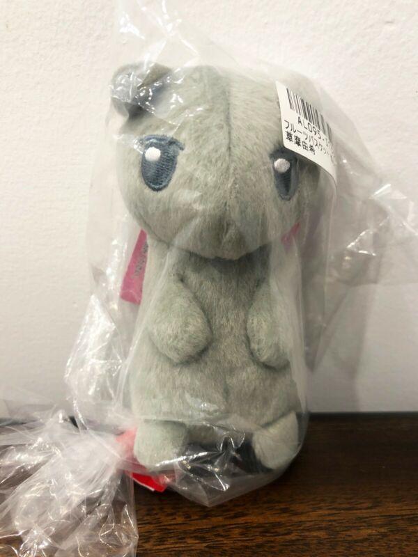 [NEW] BANDAI Fruits Basket Plush doll Mascot 2019 (Yuki Sohma) 12 CM (NWT)