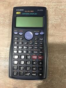 Calculator for students