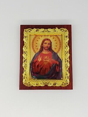 12X Catholic Sacred Heart of Jesus Wooden Picture Frame For Baptism Communion